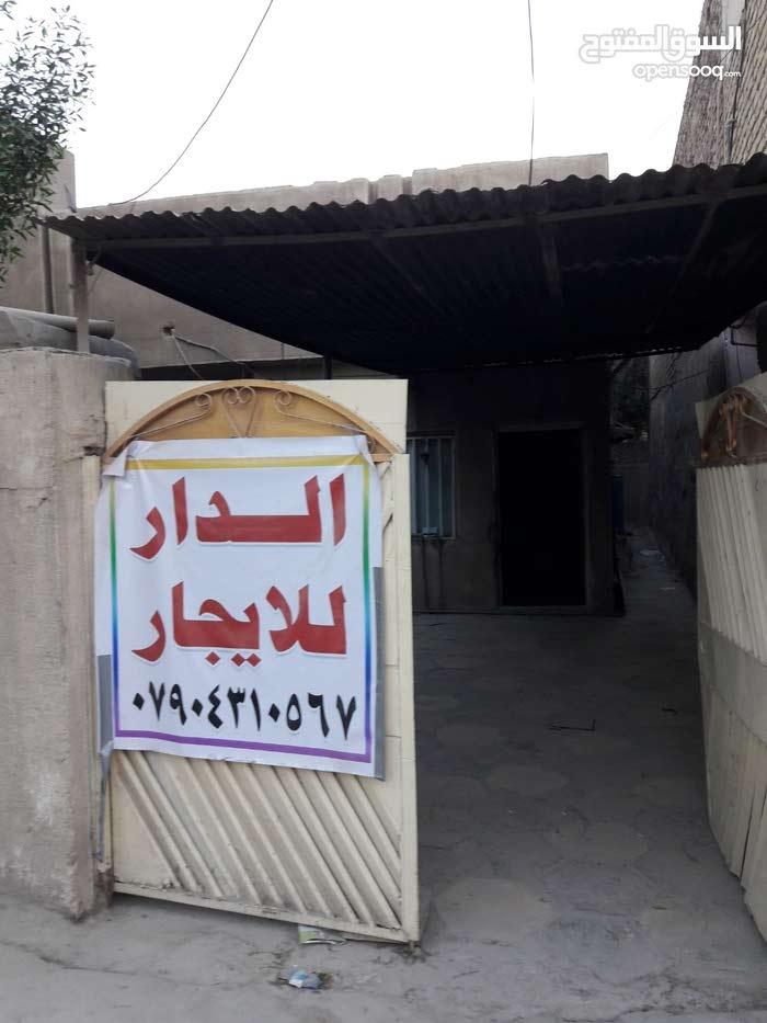 دار للايجار في الحلة - الجمعية (تجاري او سكن)