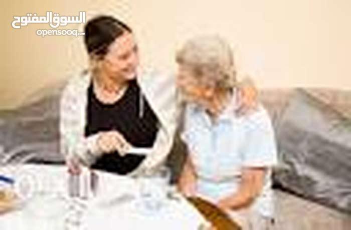 يتوفر لدينا للعائلات مرافيقات وجليسات لرعاية المرضى وكبار السن