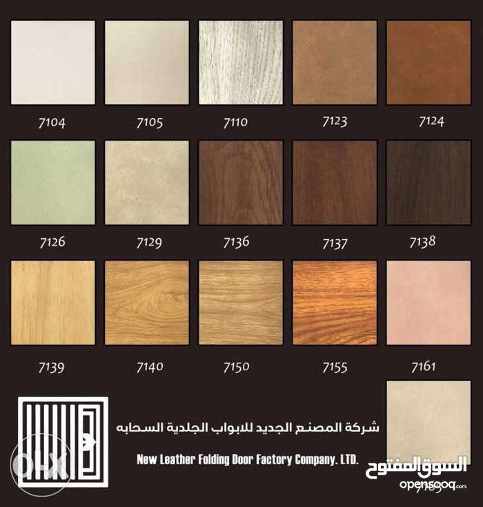 Available for sale in Dammam - New Doors - Tiles - Floors