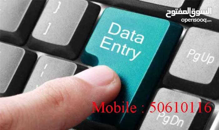 ابحث عن  وظيفة مدخل بيانات وسكرتارية