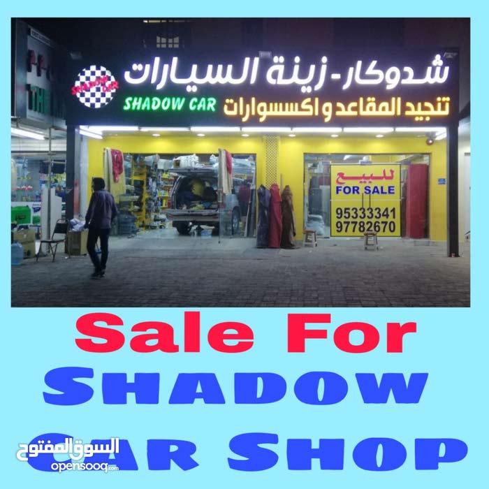 Shadow Car Shop foe Sale