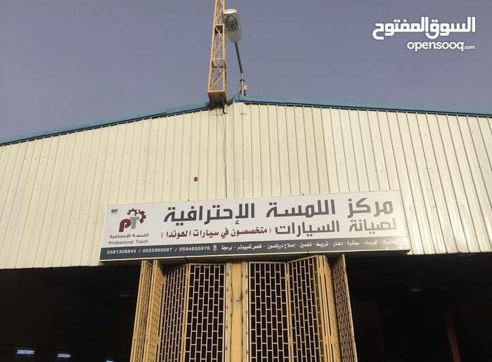 مركز صيانة للايجار بسجل تجاري ورخصة بلدية سارية المفعول