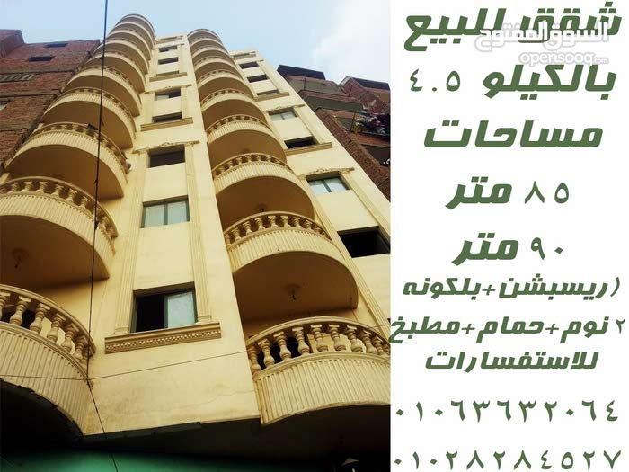 for sale apartment consists of 2 Rooms - Nasr City