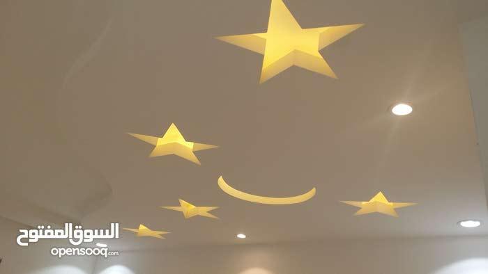 كهربائي الرياض واتسب 0552278937