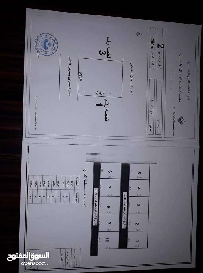 قطعة ارض للبيع في القوارشه بالقرب من مصنع الانابيب