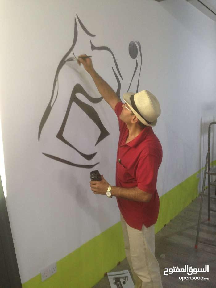 رسام لوحات فنية وجدارية جاهز وحسب الطلب