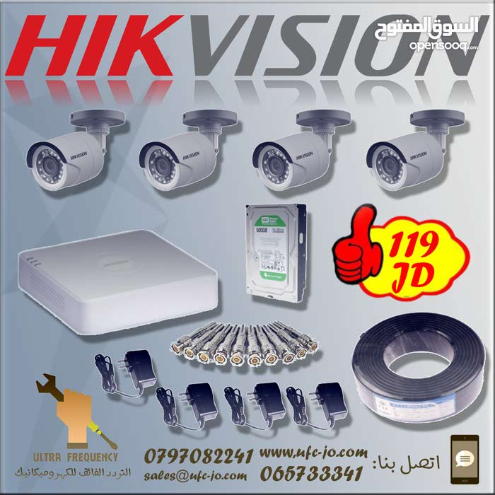 حرق الأسعار نظام 4 كاميرات Hikvision
