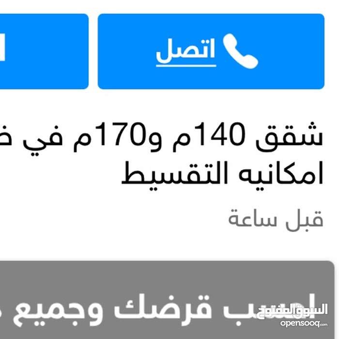 مطلوب شقة عمان الغربية دفعه 40,000