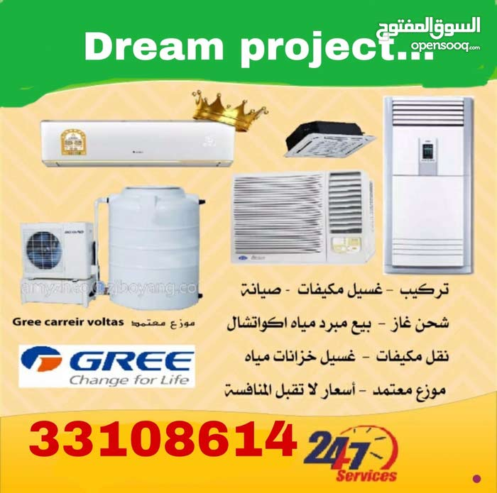 A/c service repiar and gas filling 24 hours if you needs just call me 33108614