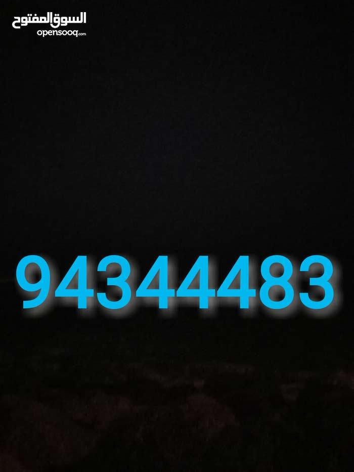 رقم مميز وسهل الحفظ للبيع اوريدو 94344483