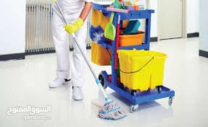 عمال نظافـه