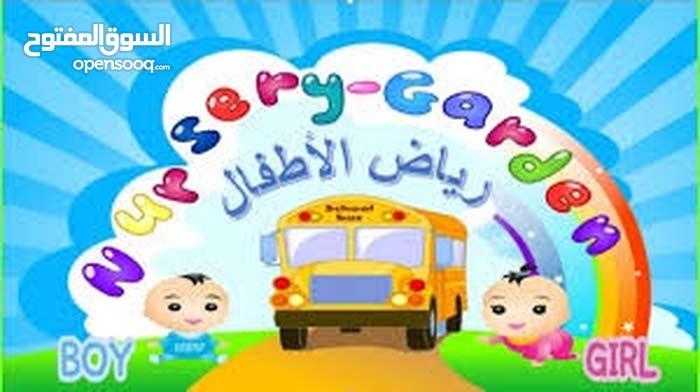 ورش عمل رياض اطفال
