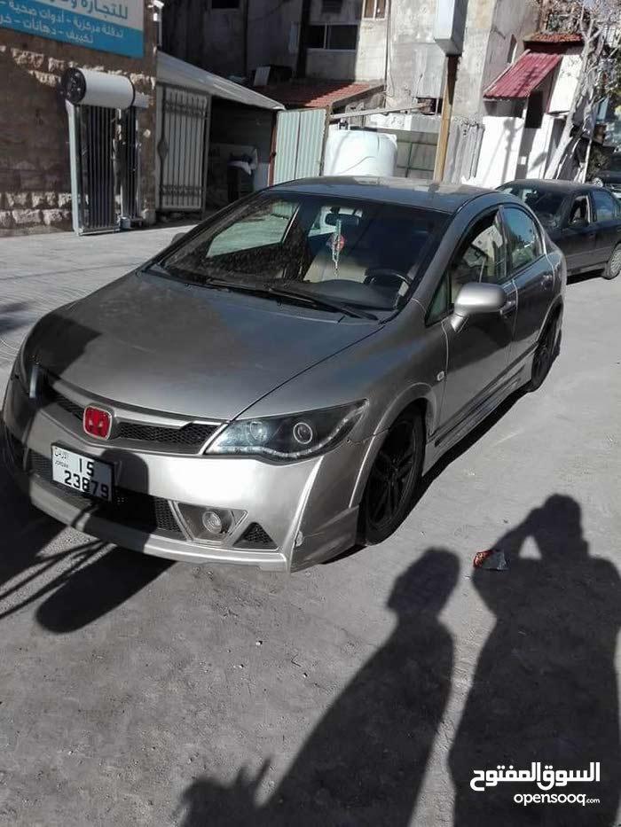 2006 Honda Civic for sale