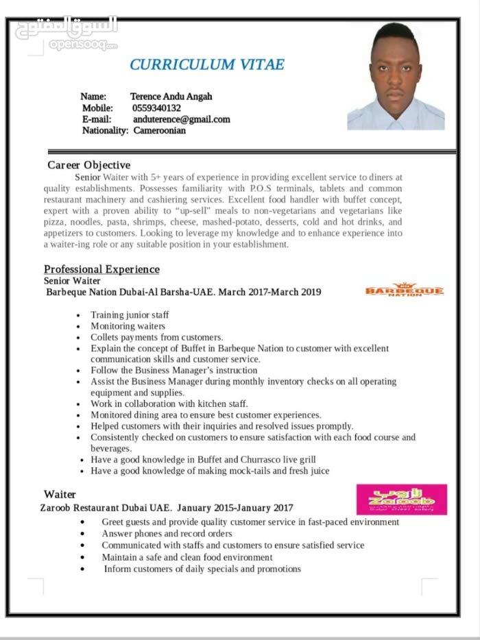 Job Seeking. Position Waiter (F$B) البحث عن عمل. موقف النادل (F $ B)