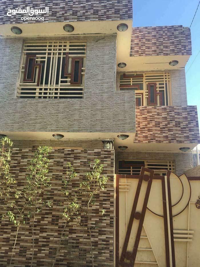 بيت جديد في كربلاء