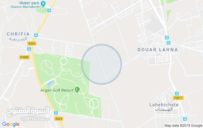 5 hectares for sale in Marrakech