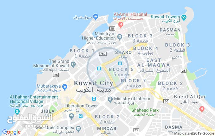 Third Floor apartment for rent in Kuwait City
