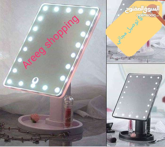 المرآة الذكية المضيئة large LED Mirror