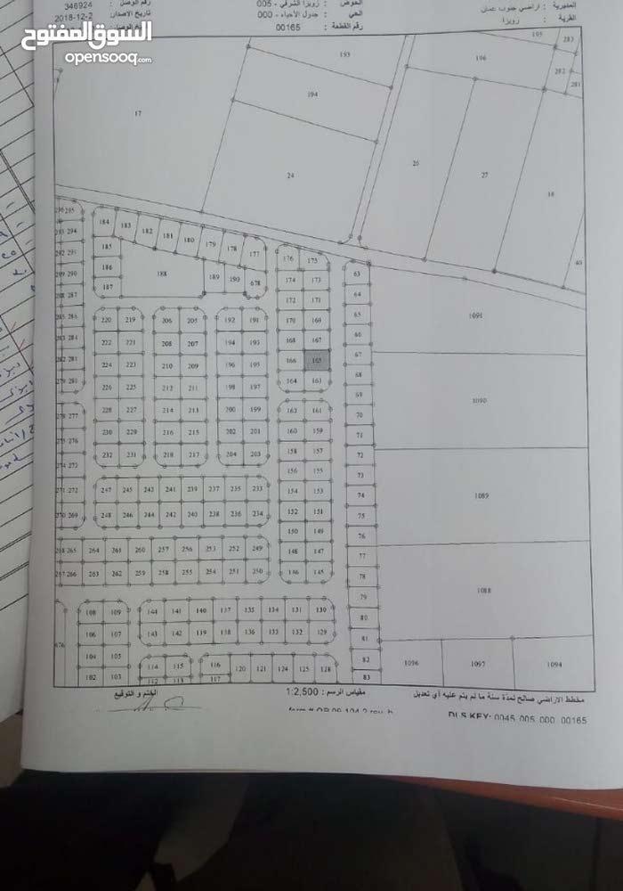 قطعة أرض للبيع بمشروع زينة عمان 2