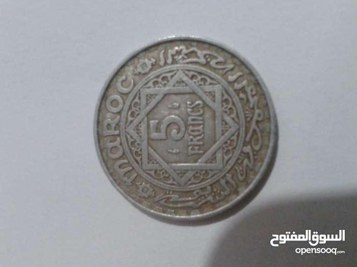 قطع نقدية مغربية من فئة 5 فرنك