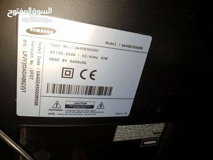 Used Samsung 42 inch screen