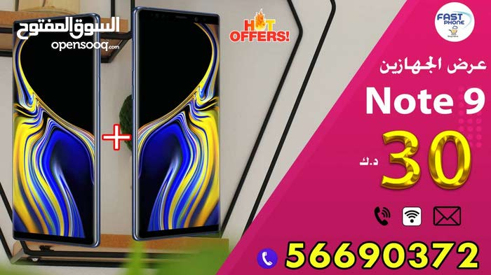 Samsung device in Kuwait City - (105593396) | Opensooq