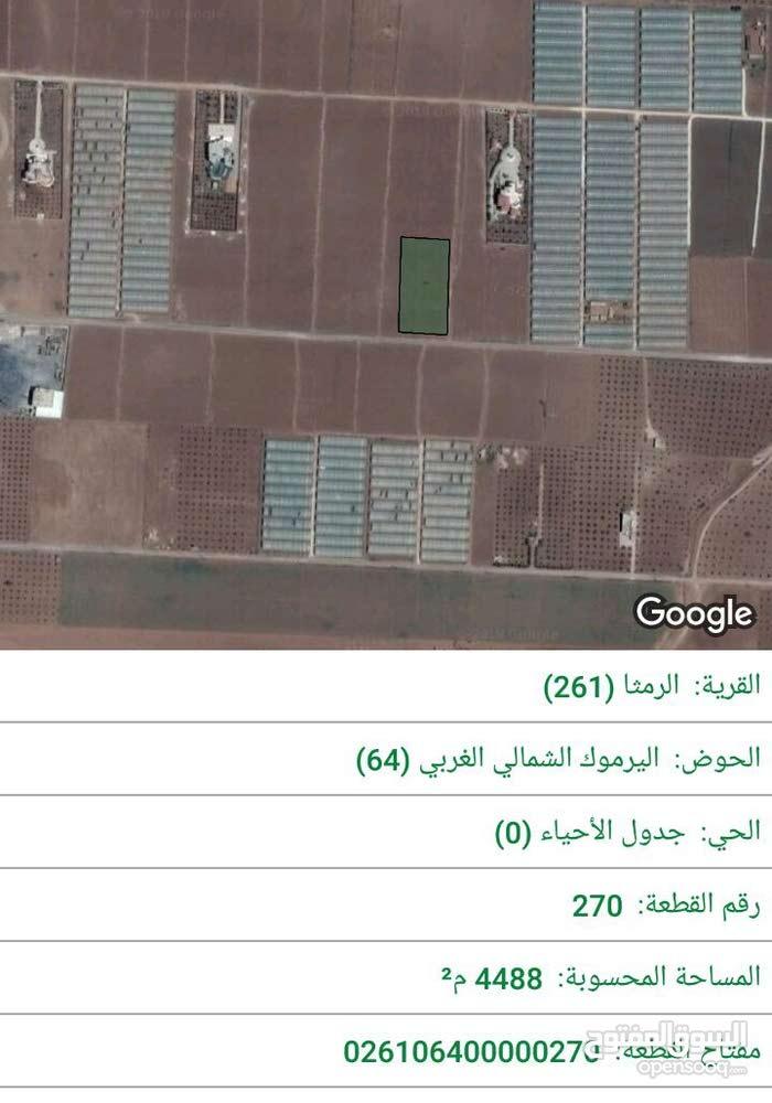 ارض للبيع حوض اليرموك الشمالي الغربي شمال شارع البتراء
