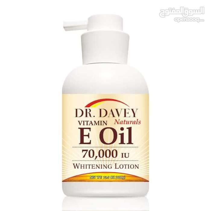 لوشن تبيض البشره (Dr. Davey)