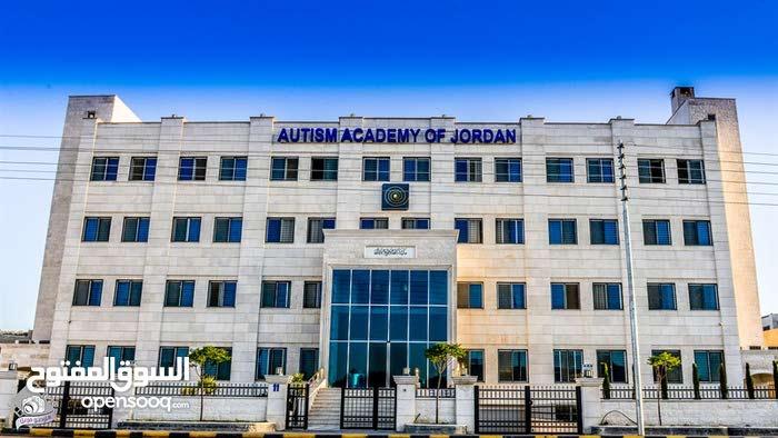 مطلوب موظفة استقبال - الأكاديمية الأردنية للتوحد