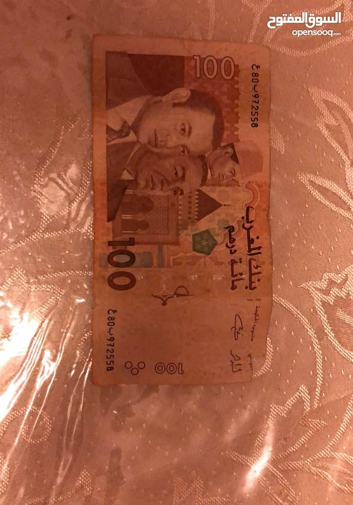 نقود نادرة 100 ثلاثة ملوك