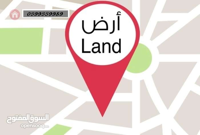 أرض مساحة دلم علي شارعين سكني تجاري/قابل  للقسمة