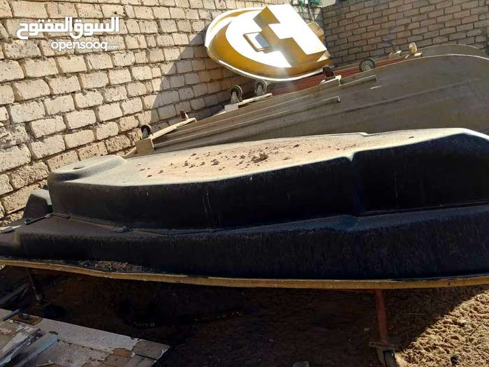 a New Row/Paddle Boats is available for sale