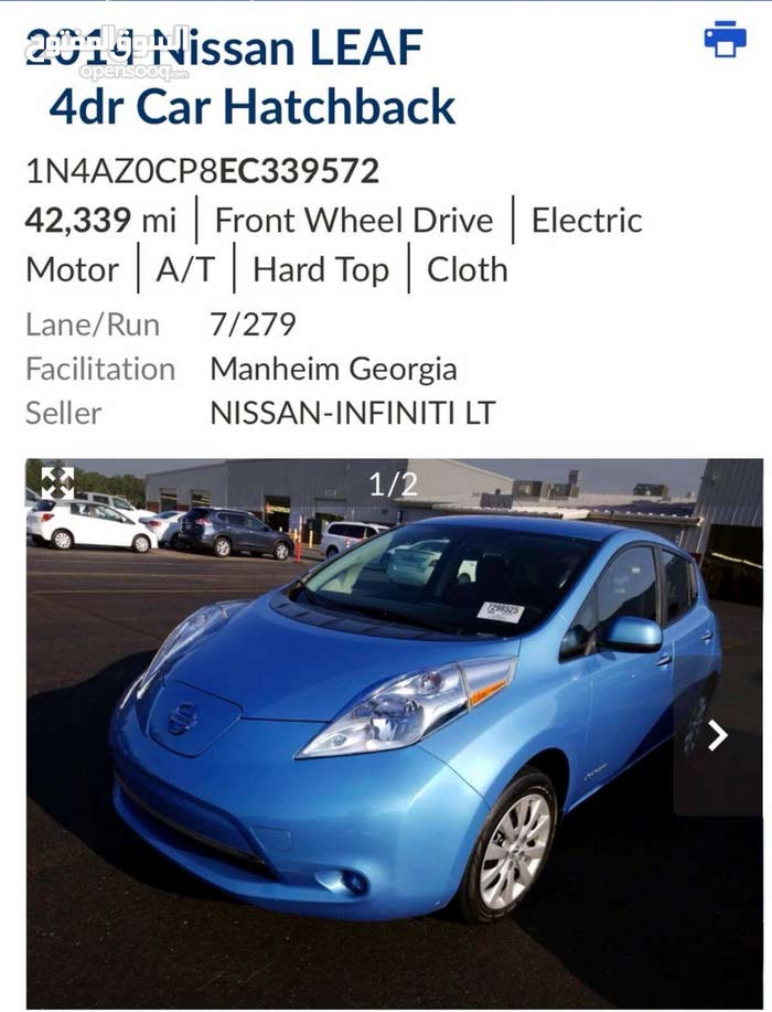Best price! Nissan Leaf 2014 for sale