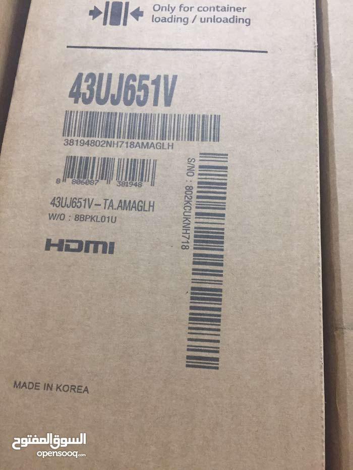 empty carton tv for sale