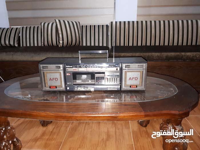 راديو ناشونال مع سيستم