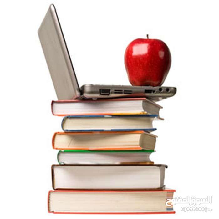 كورسات منهجية لجميع المراحل التعليمية في المواد العلمية (عربي/انجليزي)، مهندسات ذو كفاءة و عطاء