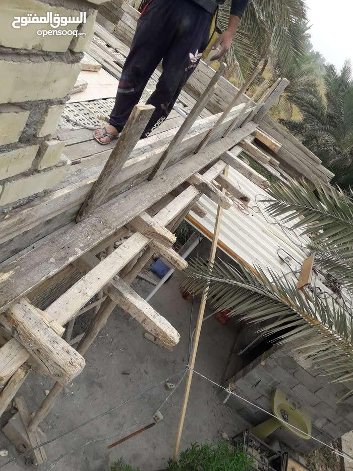 احمد النجار  بناء ترميم نجاره