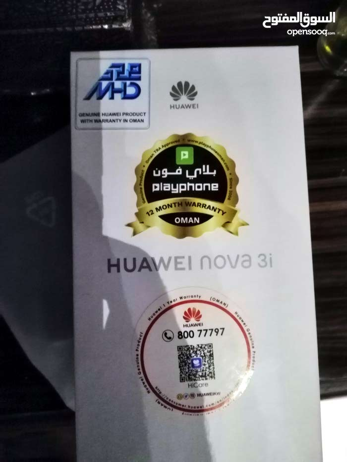 Used Huawei  available for sale