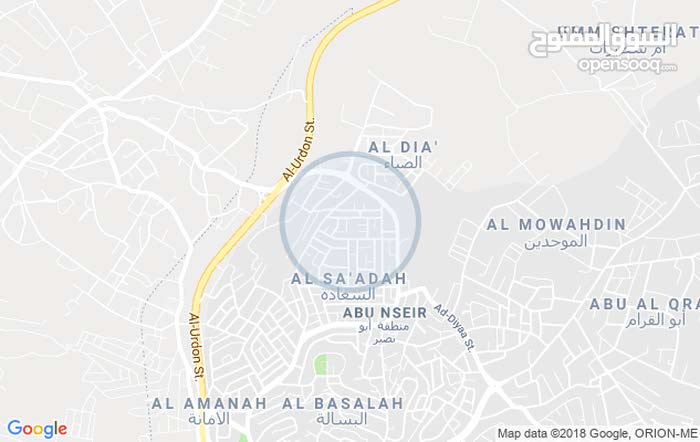 Abu Nsair apartment for rent with 3 rooms