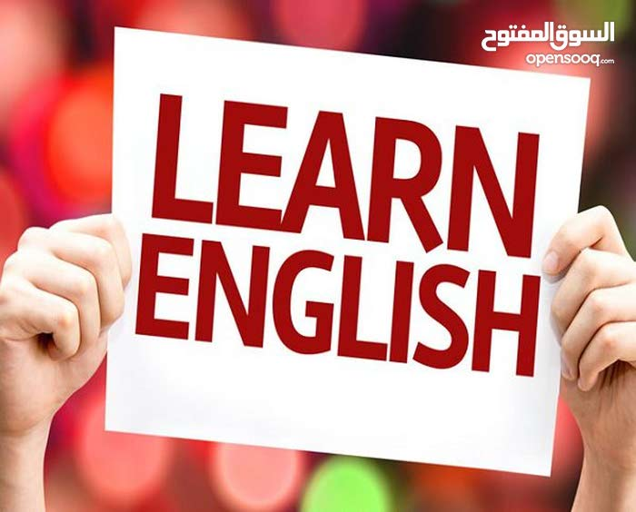 spoken English Training special discount call 0509249945