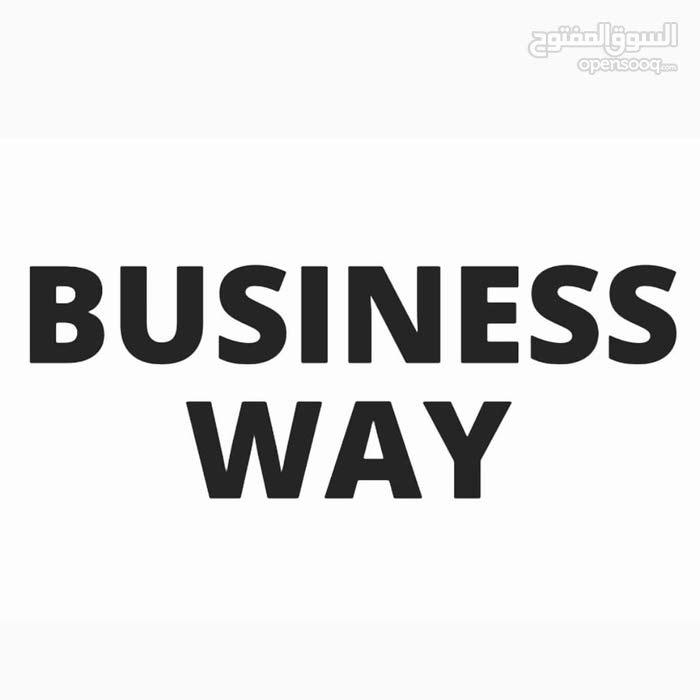 طريق الأعمال لخدمات رجال الأعمال