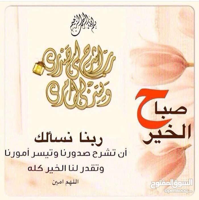 مدرس لغة عربية/ تحفيظ قرآن
