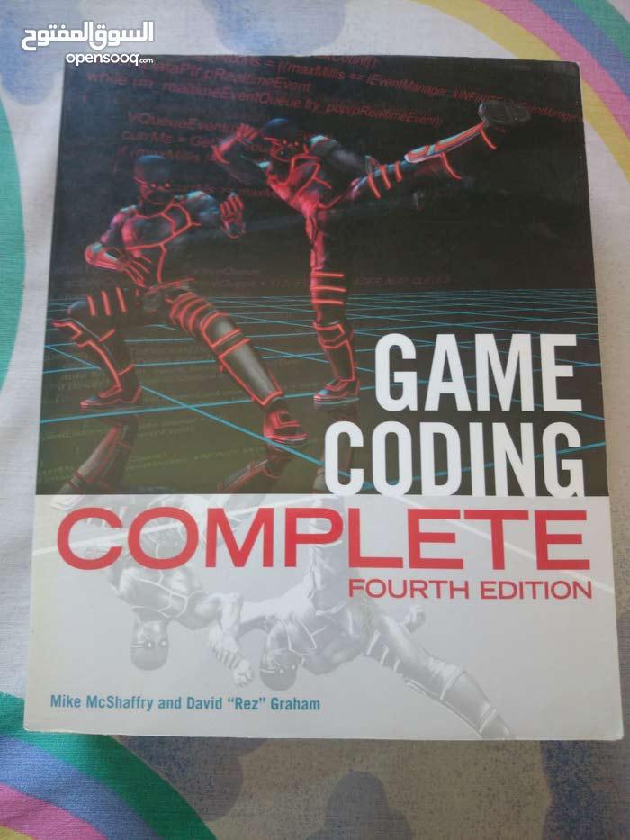 كتاب Game Coding Complete للمهتمين ببرمجة الألعاب
