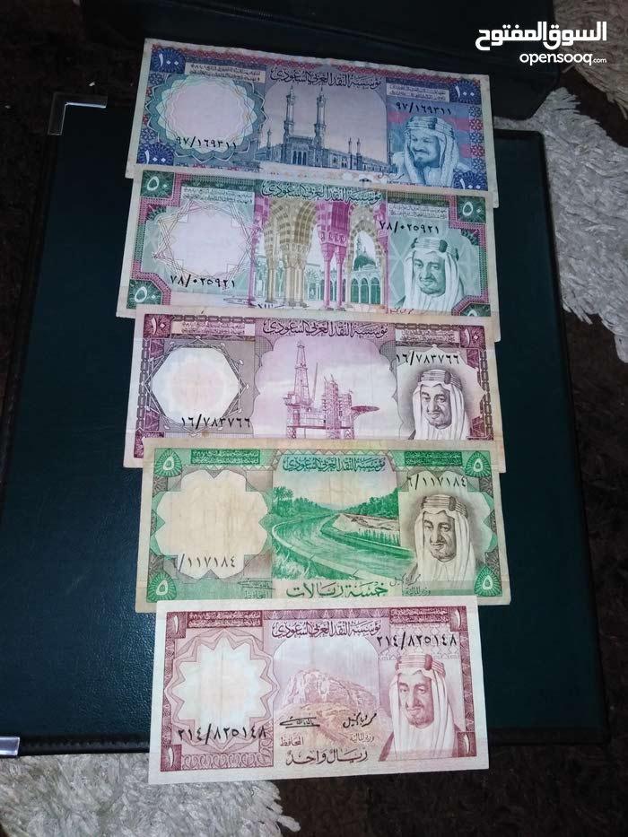 مجموعة عملات عهد الملك خالد رحمه الله.عملات سعودية قديمة