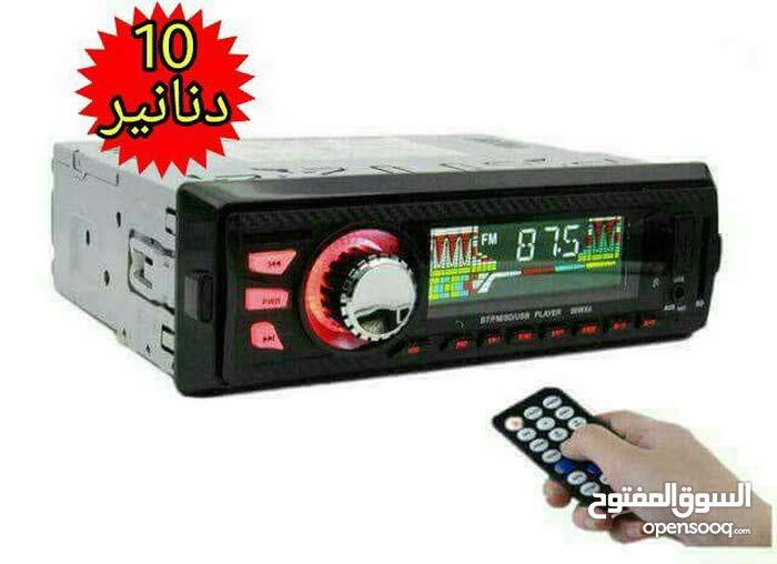 مسجل سيارة راديو مع ريموت ومع USB AUX بـــ 10 دنانير