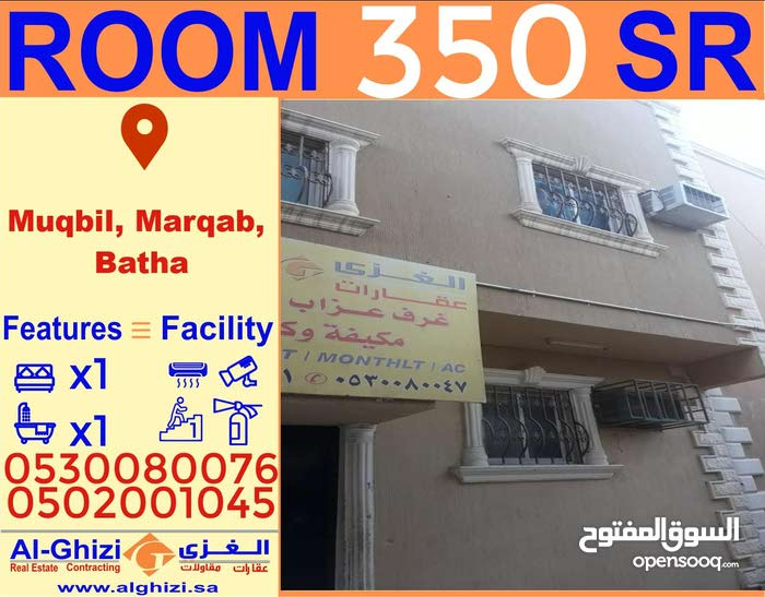 ROOM  FREE WATER & POWER MUQBIL