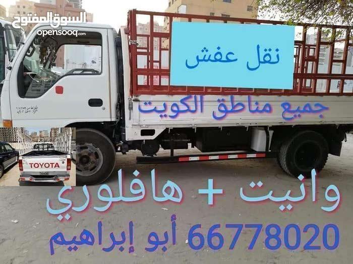 نقل عفش جميع مناطق الكويت فكل وتركيب جميع غرف النوم والمكاتب عماله مدربه خدمه 24