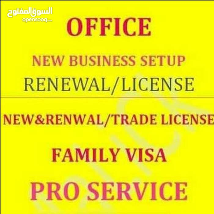 OFFICES.. NEW BUSINESS SETUP. RENEWAL LICENSE?PAYMENT VOUCHER?ONLINE EJARI ??PRO