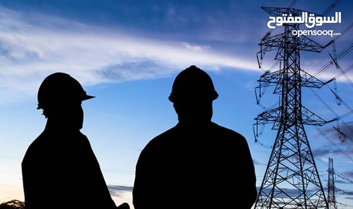 مهندس كهرباء - قوى و تحكم