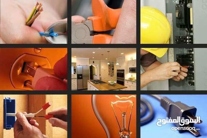 أعمال كهربائية